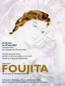 Expo-Foujita