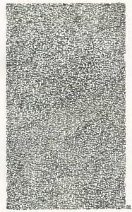 anoese13 encre sur papier MdC 21 X 35cm